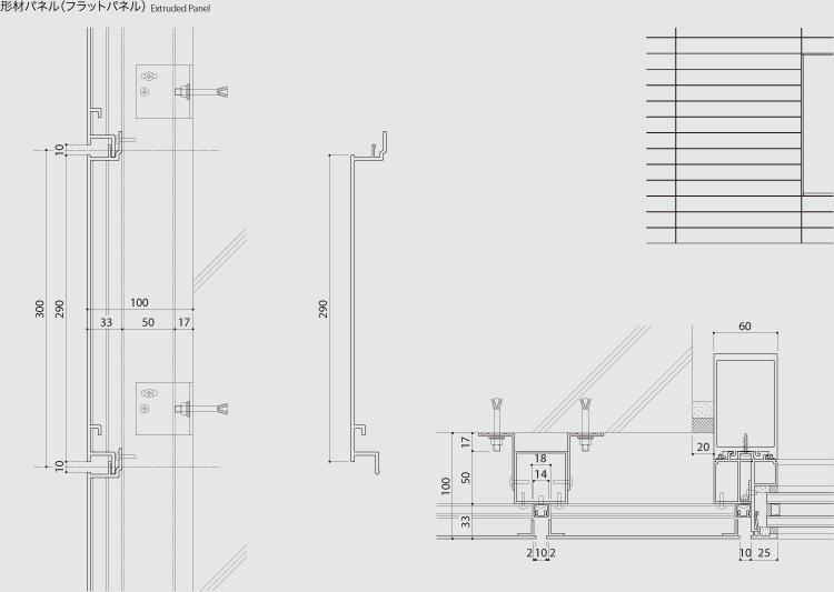 形材パネル(フラットパネル) Extruded Panel