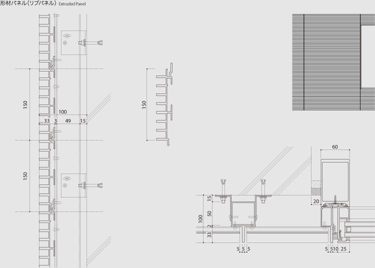 形材パネル(リブパネル) Extruded Panel